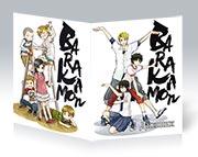Купить школьные дневники Barakamon