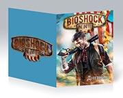 Купить школьные дневники Bioshock
