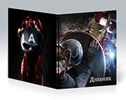 Купить школьные дневники Captain America