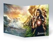 Купить школьные дневники Chronicles of Narnia