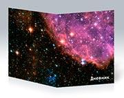 Купить школьные дневники Космические пейзажи