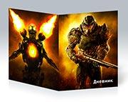 Купить школьные дневники Doom
