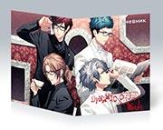Школьный дневник по аниме/манге Dynamic Chord