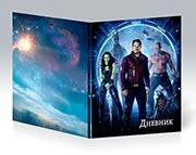 Купить школьные дневники Guardians of the Galaxy