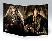 Купить школьные дневники Hobbit