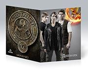 Купить школьные дневники Hunger Games