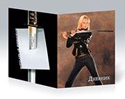 Купить школьные дневники Kill Bill
