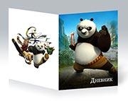 Купить школьные дневники Kung Fu Panda