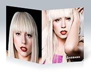 Купить школьные дневники Lady Gaga