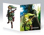 Купить школьные дневники Legend of Zelda