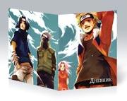 Купить школьные дневники Naruto