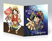 Купить школьные дневники One Piece