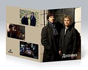 Купить школьные дневники Sherlock BBC