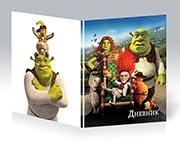 Купить школьные дневники Shrek