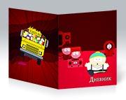 Купить школьные дневники South Park