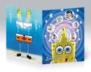Купить школьные дневники SpongeBob Squarepants