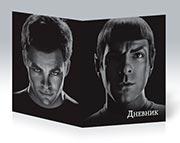 Купить школьные дневники Star Trek