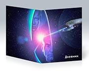 Школьный дневник Star Trek