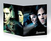 Купить школьные дневники Supernatural