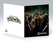 Купить школьные дневники Ninja Turtles