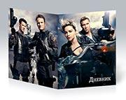 Купить школьные дневники Terminator