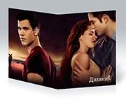 Купить школьные дневники Twilight