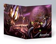 Купить школьные дневники Warcraft and World of Warcraft