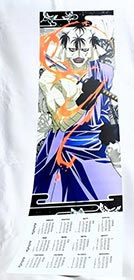 Купить экспериментальные решения Rurouni Kenshin