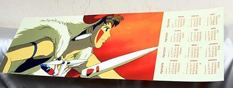 Экспериментальное изделие по аниме/манге Princess Mononoke. Длинный настенный календарь на 2015 год (21 х 60 см)